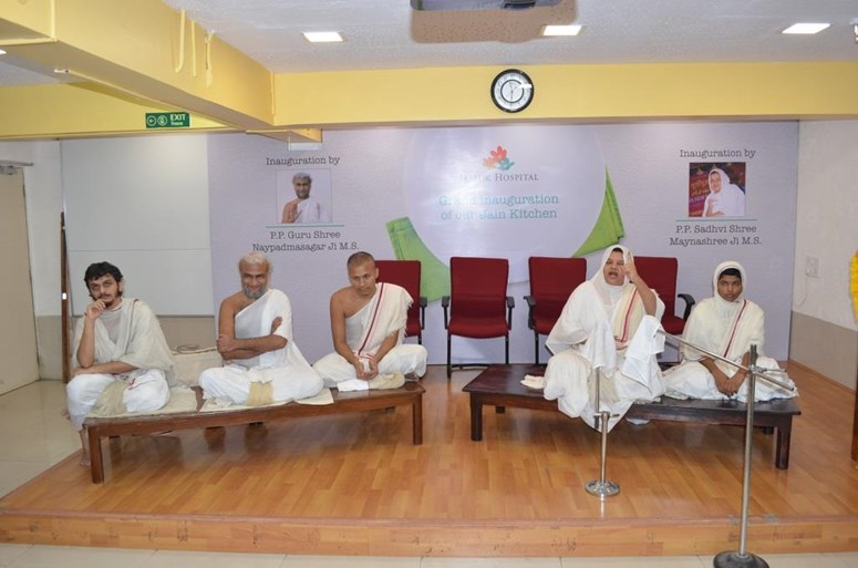 Spiritual discourse at Jaslok Hospital auditorium on the occasion of Jain Kitchen Inauguration
